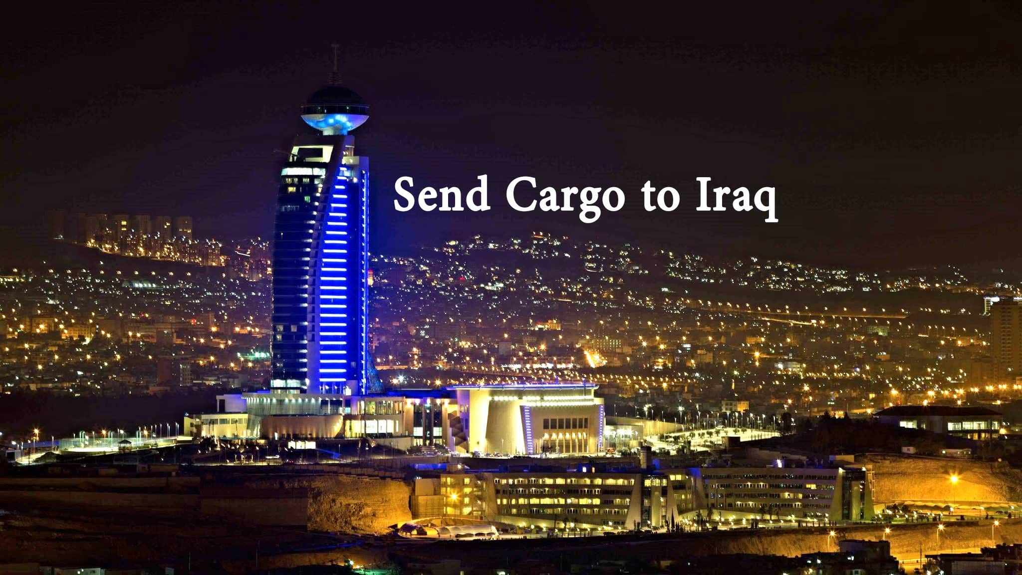 فریت بار به عراق