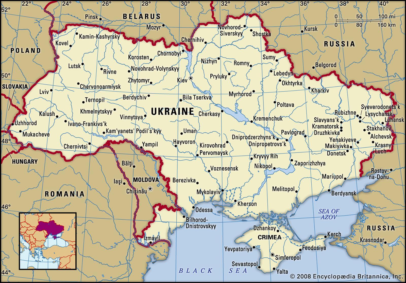 ارسال بارهوایی به اوکراین