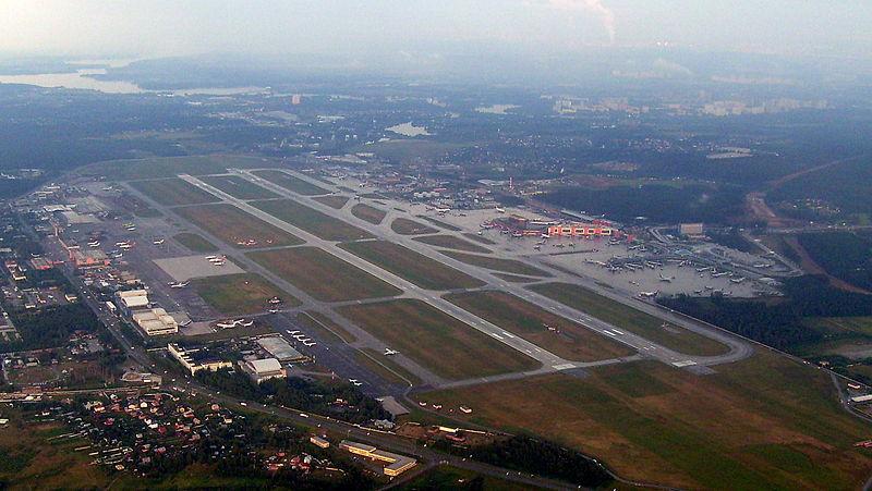فرودگاه بینالمللی شرمتیوو