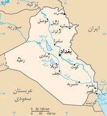 شهرهای مهم عراق