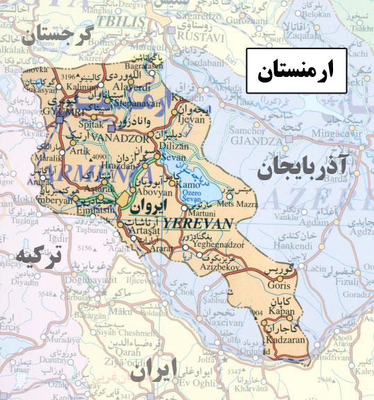 شهر های ارمنستان