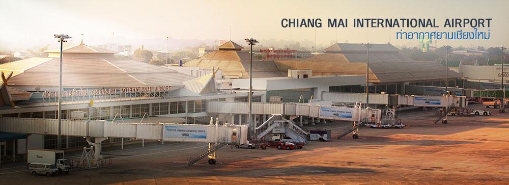 هوایی به چیانگ مای