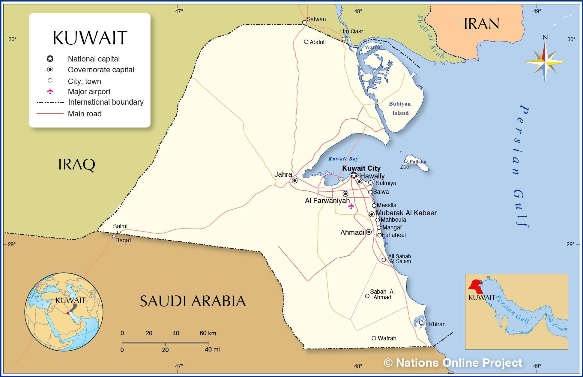 ارسال بار هوایی به کویت سیتی